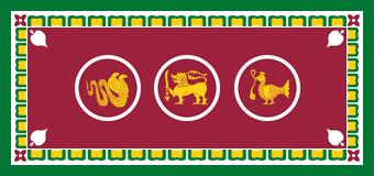 Western Province