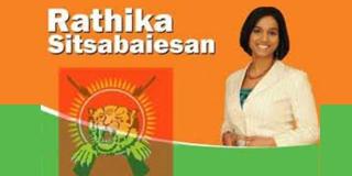 Canada's Rathika, MP Or Terrorist?