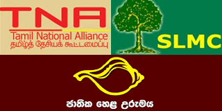 JHU joined with Pro-LTTE TNA to hail OMP Act