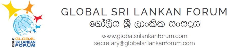 Global-Sri-Lankan-Forum