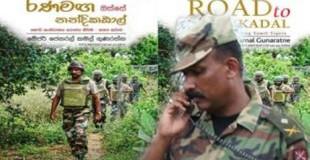 Tamil Mytho-Maniacs Heading Towards Nandikadal Again
