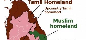 Yahapalanaya's Vision of Sri Lanka