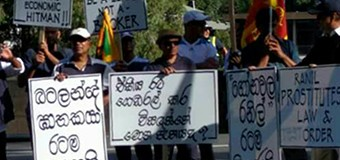 Sri Lankans demonstration  against  Ranil Wickramasinhe  in Melbourne, Australia.