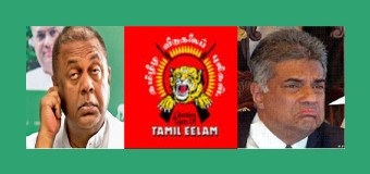 Compensating ex-LTTE Terrorists by Yahapalanaya