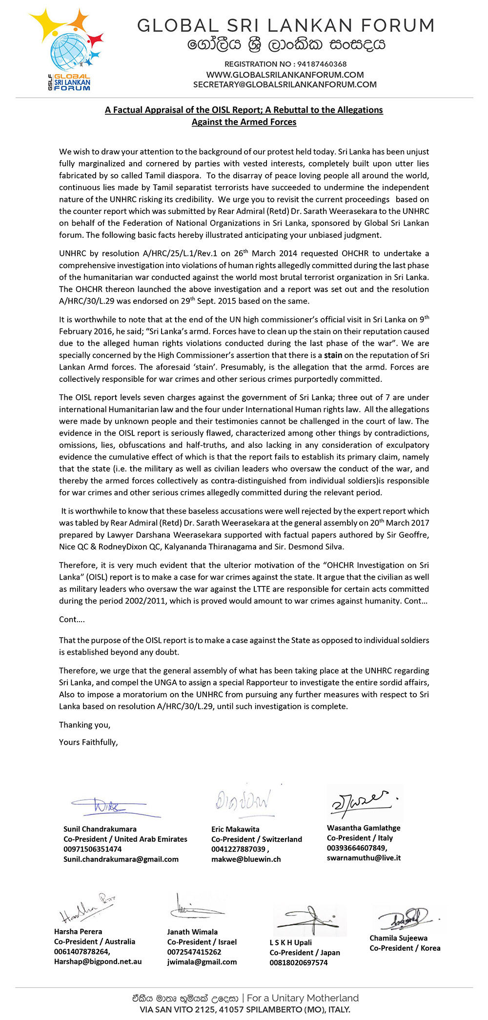 Press Release on UN Report by GSLF-1