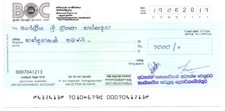 Refund cheque0001