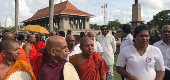 Vijayagrahanaya Celebration