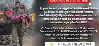 An Appeal Calling for Withdrawal that Make Unfounded War Crime Allegations
