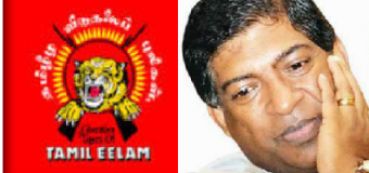 """Call to Withdraw """"ASIA'S BEST FINANCE MINISTER""""  Award from Corrupted Ravi Karunanayakem"""