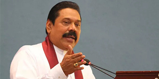 Rajapaksa calls on people to oppose political chicanery of govt. to save Motherland