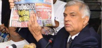 No Need Separatists Federal  Constitution or Amendments –  Malwatu & Asgiriya Chapters Pro-Federalist Ranil in Shock…