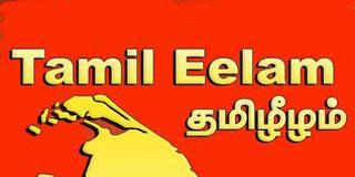 Origin of Self-determination for Tamils is Tamil Nadu: Homeland for World Tamils is Tamil Nadu