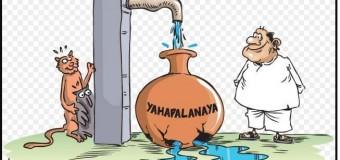 Yahapalanaya