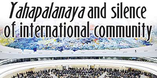 Yahapalanaya and silence of international community