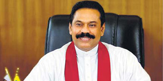 I will amend Constitution after our presidential candidate wins – Mahinda