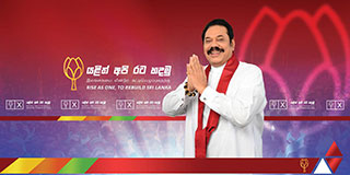 Sri Lankans Rejected Separatist Federal Constitution and UN Resolutions at the Local Election