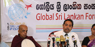 GSLF Challenging UNHRC's conduct
