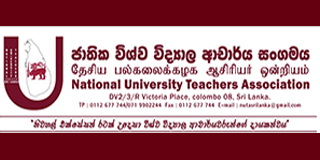 Jaffna University-do not let racist politicians to destroy the future of Jaffna youth and the University -NUTA