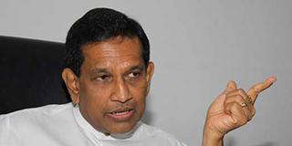 GSLF Condemned Rajitha Senarathna