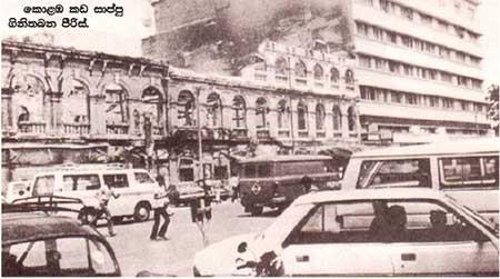 1983-kalujuliya-2