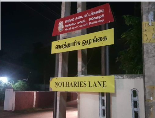 directional sign 2