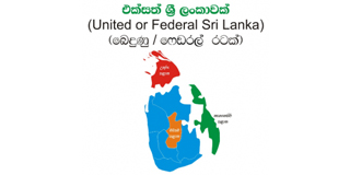 Sri Lanka take lessons from failed federal solutions!