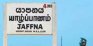 President sets deadline to release all land in N and E but Not Sinhala MV in Jaffna!!