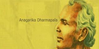 Anagarika Dharmapala needs no rescuing