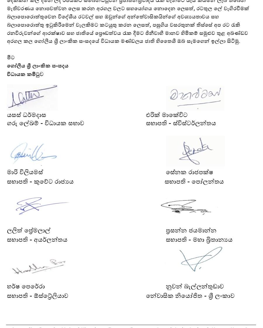 Election-Letter-Nov-2018-Final-3
