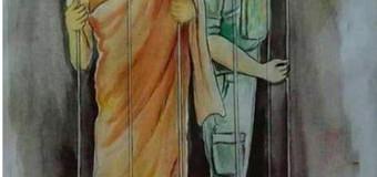 Yahapalanaya- යහපාලනය