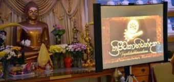 Thripitakabhivandana  Week commences in the US with religious events at  Washington Buddhist Vihara  and Maryland Buddhist Temple