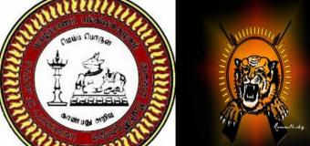 Pro-LTTE Tamil Students of Jaffna University – Breeding Ground of Tamil Terrorism – Arrested