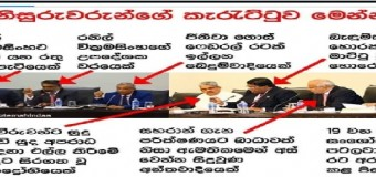J. J Ratnasiri – Outstanding public servant in front of so called PSC