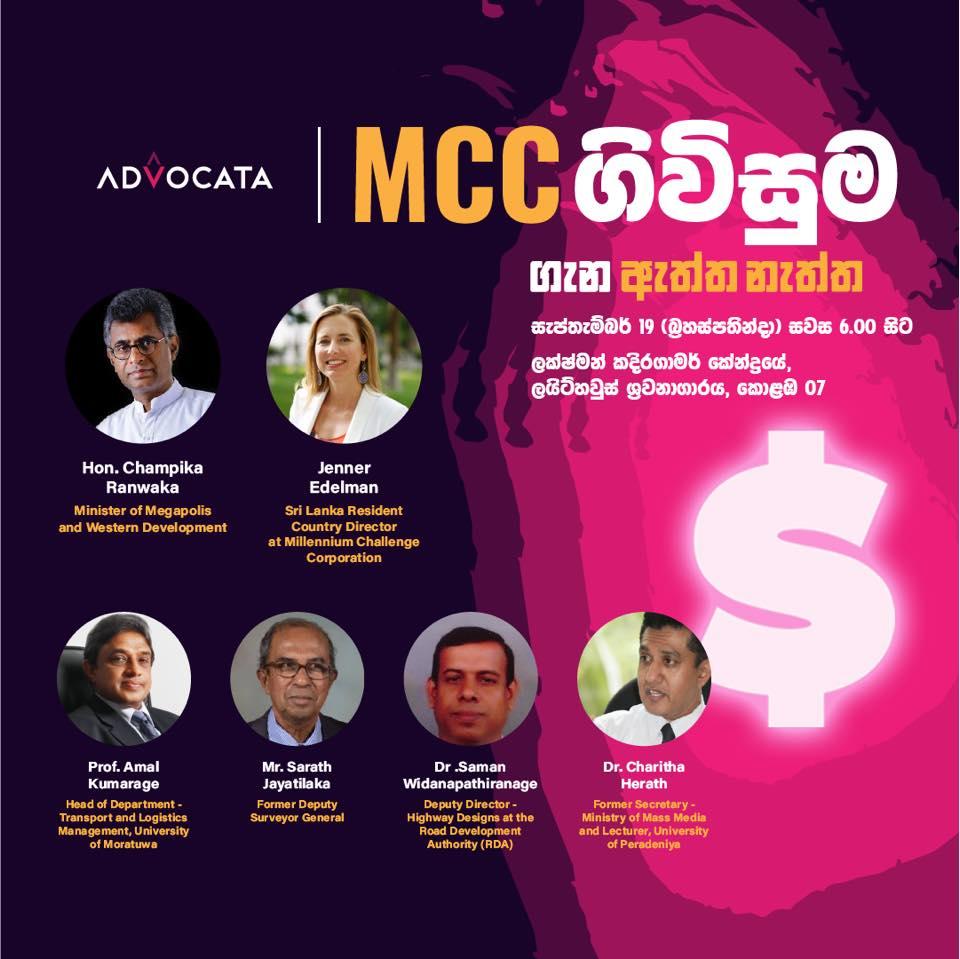 MCC-Seminiar-19Sept