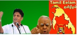 Tamil's Racist Conditions for the Presidential Candidates – UNP Partly Agreed?