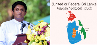 Sajith – UNP Presidential Candidate for Tamil Eelam Federal State