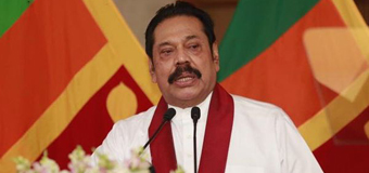 Humiliation and Injustice Armed Forces were Subjected to Under Yamapalanya will be Rectified – PM