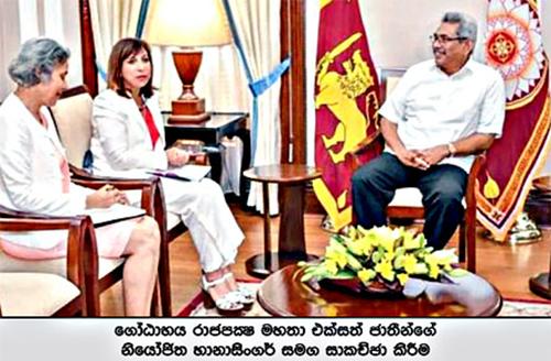 president rajapaksa