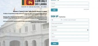 Foreign Ministry Launches 'CONTACT SRI LANKA'-Online Portal For Overseas Sri Lankans in Collaboration With ICTA