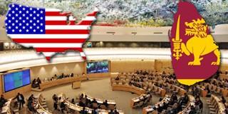 The real reason for US Resolution against Sri Lanka