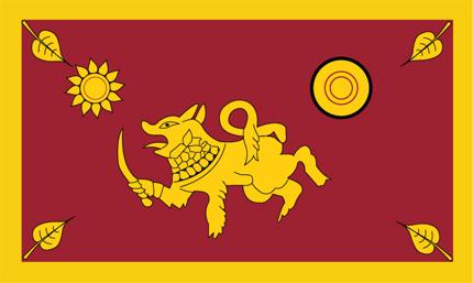 Southern-Province