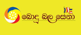 BBS to go to Bribery Commission Against Rajitha