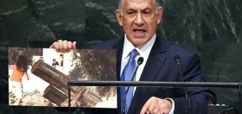 "UN Human Rights Council is a ""Terrorist's Rights Council"" – Israel PM at UN"