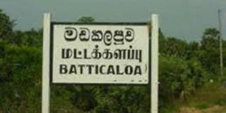 LTTE in Batticaloa