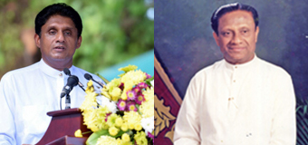 Is Sajith the son of Ranasinghe Premadasa?