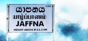 Caste oppression has a long and convoluted history in Jaffna.