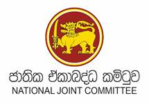 Is Government not willing to abolish the 13th Amendment? – National Joint Committee (NJC)
