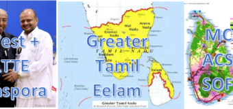 Dual Citizens & 20A: Diverting attention to Basil neglects scenario of LTTE Dual Citizens creating Tamil Eelam & South India Eelam