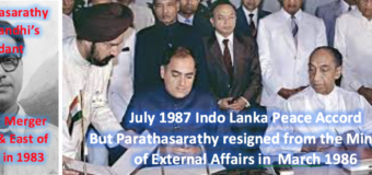 How did 13th amendment become part of Indo-Lanka Accord & India's role in it