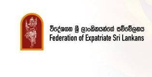 The Federation of Expatriate Sri Lankans Written to Government about 13A,19A  and about new Election System
